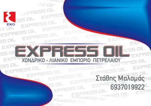 EXPRESS OIL